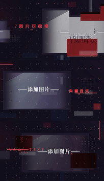 现代暗调电影风格图文宣传幻灯片pr模板