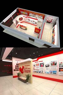 党建活动室3D模型