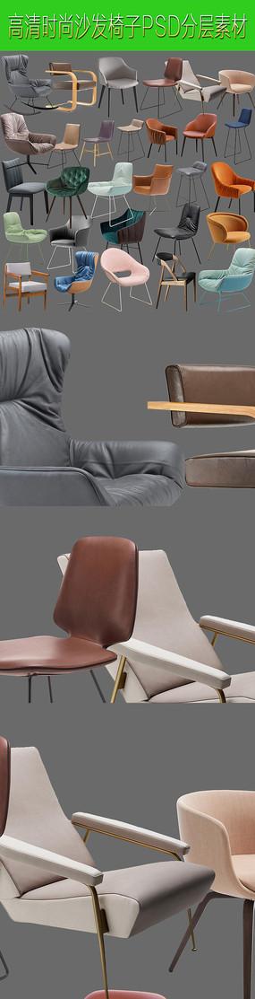 多种类沙发椅子PSD分层素材