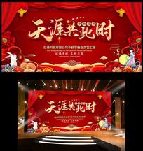 红色大气中秋节晚会舞台背景
