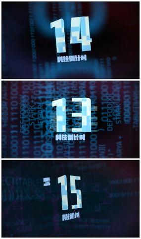 科技10秒倒计时 视频模板