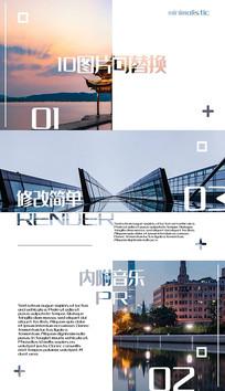 现代简洁设计企业宣传商务幻灯片pr模板
