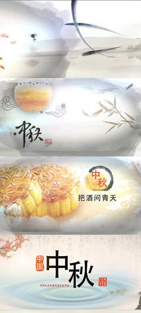 中秋节水墨效果过渡宣传演示视频模版