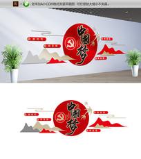 创意中式中国梦党建文化墙