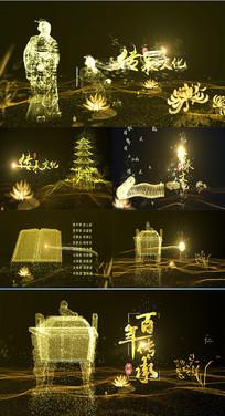 大气光线粒子传承中国文化AE模板