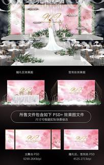 粉丝唯美婚礼舞台效果图背景板