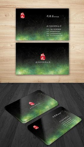 黑色绿色墨迹名片