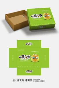 简约清爽大荔冬枣天地盖包装礼盒