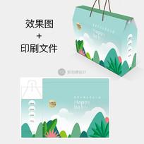 精美儿童服礼盒包装设计