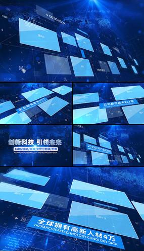 蓝色大气科技企业宣传图文片头AE模板