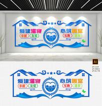 蓝色校园宿舍文化企业走廊楼道文化墙