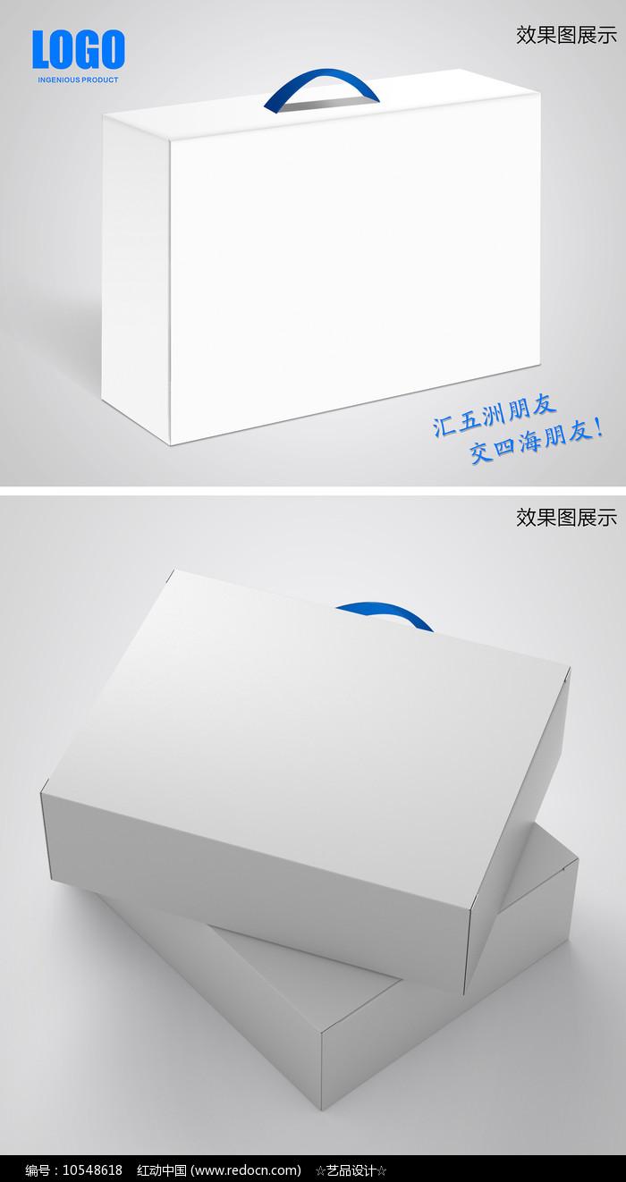 礼盒包装样机设计图片