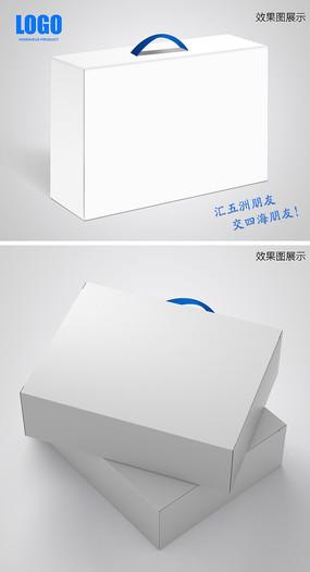 礼盒包装样机设计