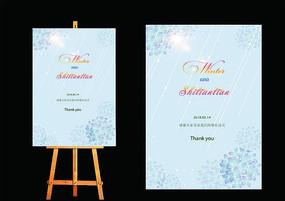 清新婚礼展示水牌设计