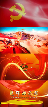 热烈庆祝祖国岁生日快乐国庆节视频模板