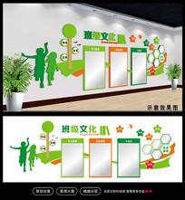 校园立体文化墙班级文化形象墙