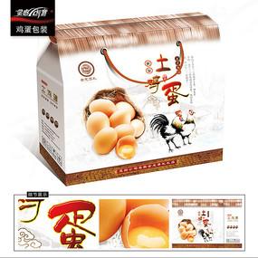 中国风土鸡蛋包装设计