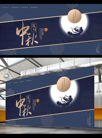 大气新中式简约中秋节海报