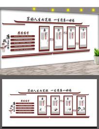 廉政文化建设展板设计