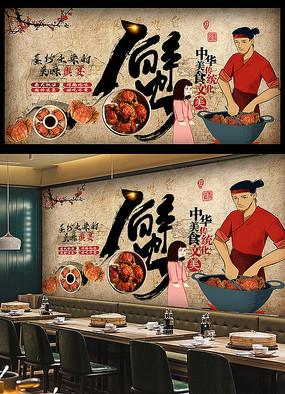 海鲜店背景墙