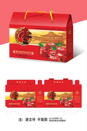 红枣包装礼盒设计