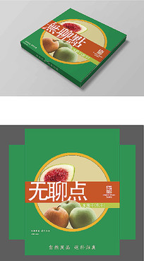 简约创意茶点盒包装