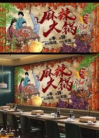麻辣火锅背景墙