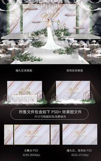 唯美白色欧式婚礼舞台效果图