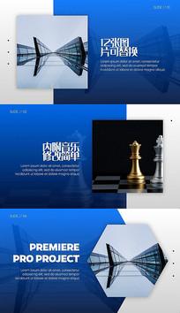 现代几何图形光滑企业商务幻灯片pr模板