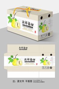 新鲜蜜柚包装礼盒设计