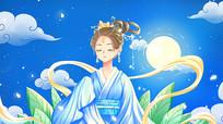 原创蓝色唯美卡通中秋佳节嫦娥仙子插画