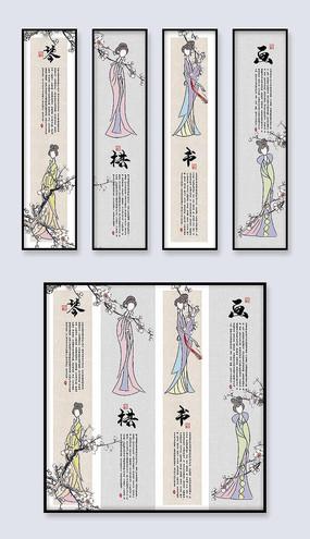 中国风琴棋书画挂画装饰画