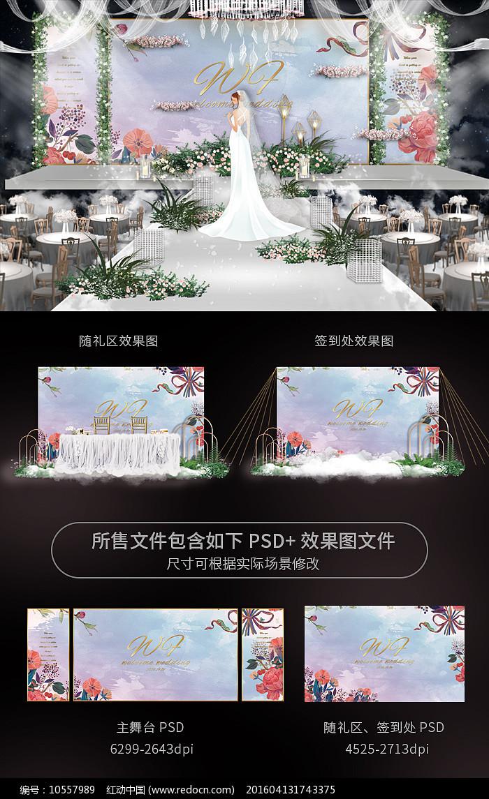 粉色唯美浪漫婚礼背景板图片