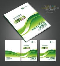 高档绿色封面设计