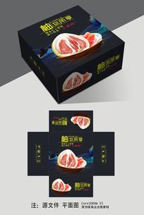 红肉蜜柚精品包装礼盒