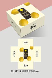 简约清爽柚子天地盖礼盒包装设计