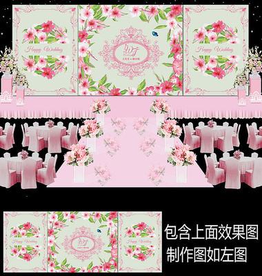 浪漫粉色花卉婚礼舞台背景板设计