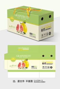 清爽红肉蜜柚包装礼盒