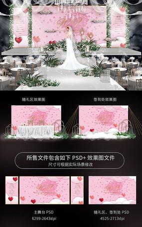 唯美浪漫婚礼舞台效果图背景板