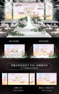 唯美水彩婚礼舞台效果图背景板