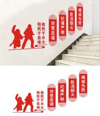 消防队楼梯文化墙设计
