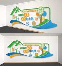 学校宿舍文化墙宿舍标语背景墙雕刻展板