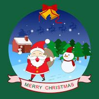 原创圣诞节卡通插画