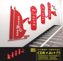 红色党建楼道文化墙设计