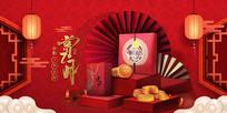 红色古典中秋节促销海报