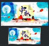蓝色中秋节晚会舞台背景板