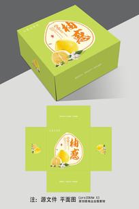 清爽简约蜜柚柚子包装礼盒