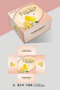 清爽柚子包装礼盒