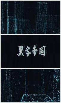 数字科技黑客帝国logo片头视频模板