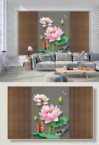 新中式荷花富贵鲤鱼3D立体背景墙